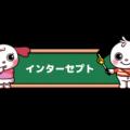 インターセプト【ラグビー用語初級編】