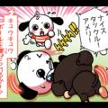 ノットロールアウェイ【ラグビールール中級編】